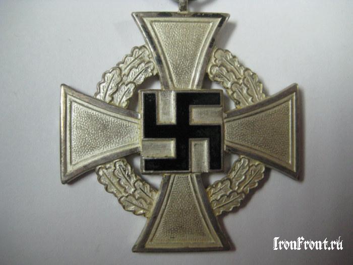 медаль за 25 лет безупречной службы