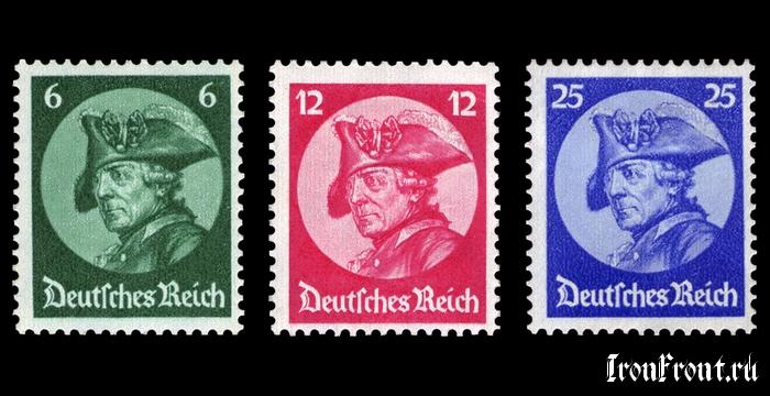 Фридрих великий серия 3 марки