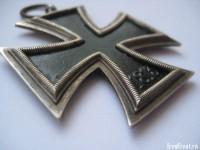 Железный крест 2 класса