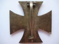 Железный крест 1 класса