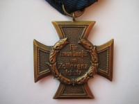 медаль за выслугу на таможне