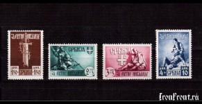 Serbia_Mi 86-89