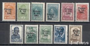 Estonia_Mi1-10 (Nr3 A+B)