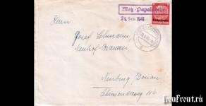 1941_L03_IF