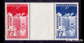 France_Legion Tricolor_Mi 576_577 (сцепка с купоном)