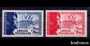 France_Legion Tricolor_Mi 576_577