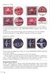 books_germany_history_stamps3